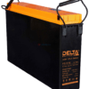 Аккумулятор Delta FTS 12-150