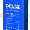 Аккумулятор Delta GSC 100