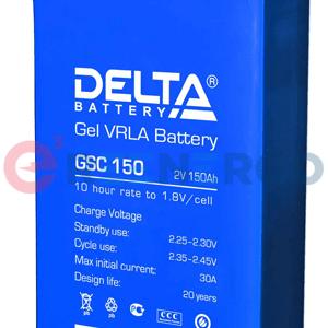 Аккумулятор Delta GSC 150