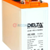 Аккумулятор Delta STC 1000