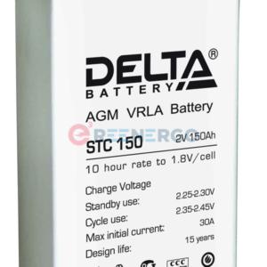 Аккумулятор Delta STC 150