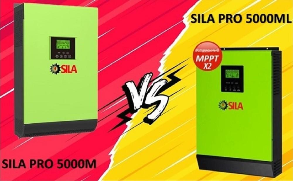 Sila PRO 5000ML vs Sila PRO 5000M