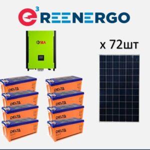 комплект солнечной электростанции дом-13